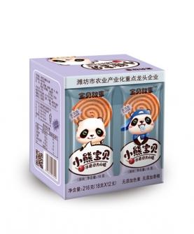 小熊宝贝冰糖功夫山楂-原味盒装