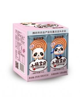 小熊宝贝冰糖功夫山楂-草莓味盒装