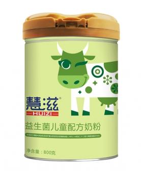 益生菌儿童配方奶粉