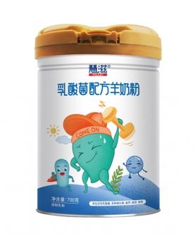 乳酸菌配方羊奶粉 700克
