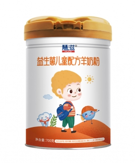 益生菌儿童配方羊奶粉 700克