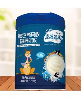 高钙燕窝酸营养米粉