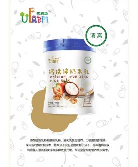 钙铁锌奶米乳