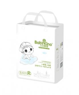 婴儿纸尿裤超薄透气吸水