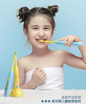 充电式儿童电动牙刷头2支装