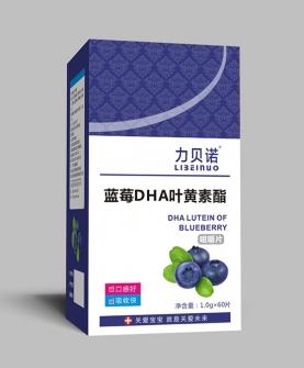 蓝莓DHA叶黄素酯