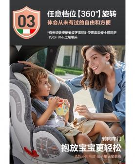 西亚儿童安全座椅