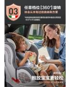 感恩西亚儿童安全座椅