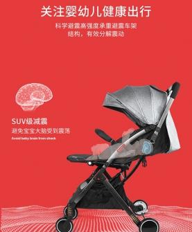 婴儿推车轻便折叠
