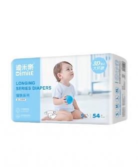 医护级婴儿纸尿裤透气干爽S码54片