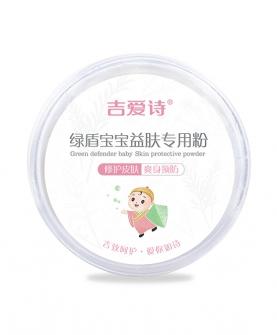 益肤专用粉