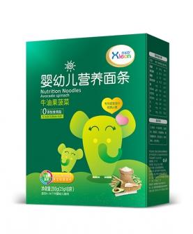 婴幼儿营养面条牛油果菠菜