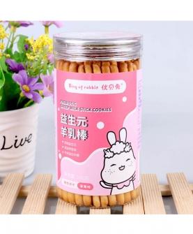 益生元羊乳棒草莓味