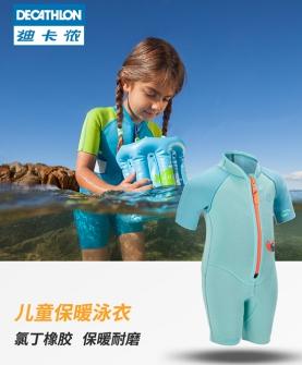 儿童泳衣宝宝泳装