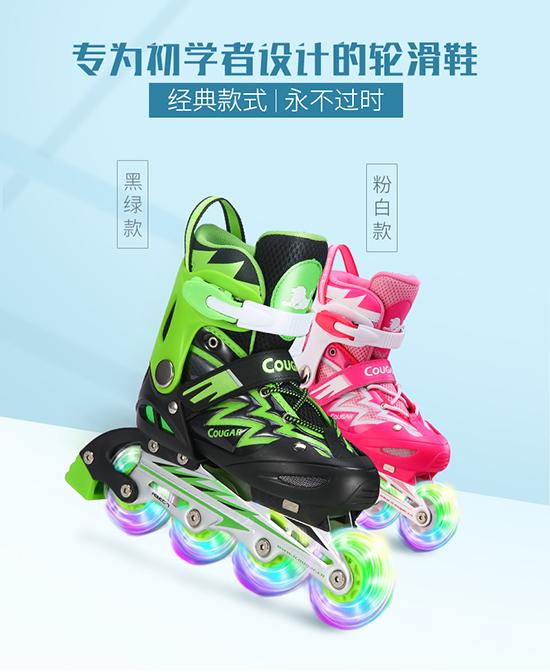 美洲狮儿童初学者轮滑鞋