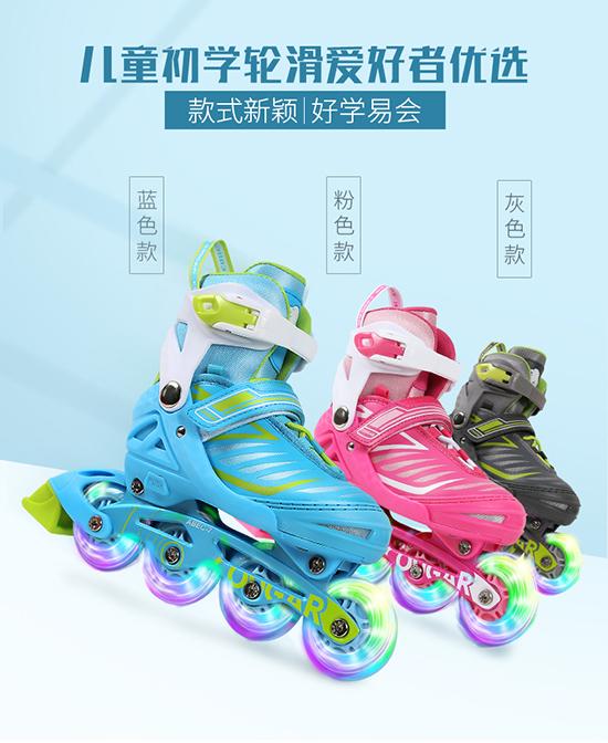 美洲狮儿童溜冰鞋