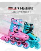 美洲狮儿童全套装轮滑鞋