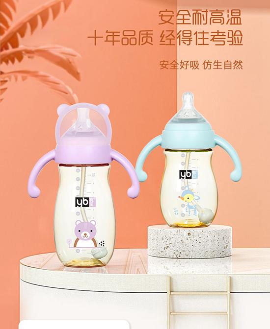 广州艾璎美婴儿用品有限公司有奶瓶供应