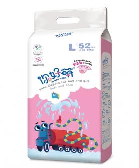 紫草油婴儿环腰裤 L52