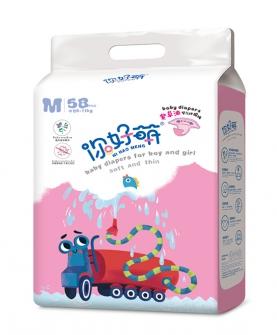 紫草油婴儿环腰裤 M58