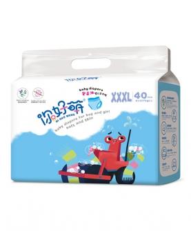 紫草油婴儿学步裤 XXXL40