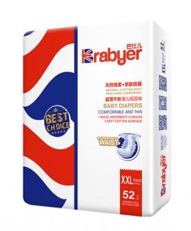超薄干爽婴儿纸尿裤XXL52