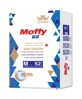 婴儿纸尿裤M52