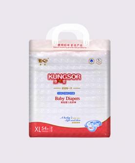 婴儿纸尿裤XL54