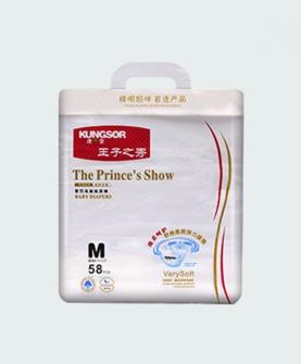 婴儿纸尿裤M58