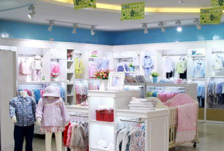 婴姿坊婴儿服装招收经销商代理商