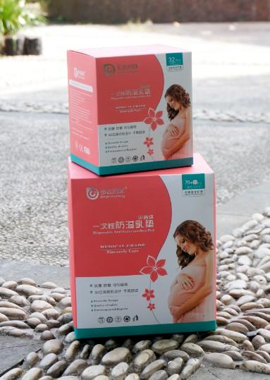 多吉妈咪孕妇护理用品供应