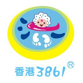 香港3861母婴店创业加盟项目招商计划书