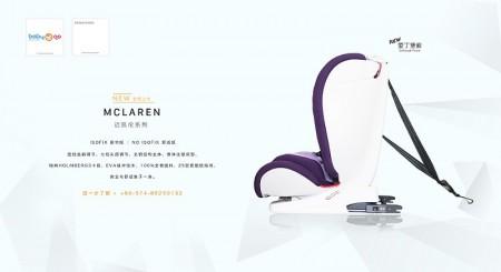 儿童安全座椅代加工