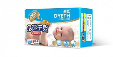求购婴童纸尿裤