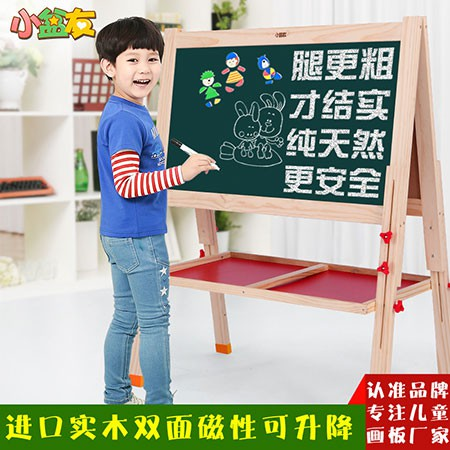 儿童画板 双面磁性写字板 益智科教木制玩具