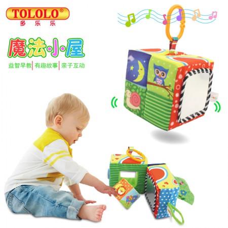 """[招经销]婴儿玩具品牌""""Happy Monkey 开心美猴王"""