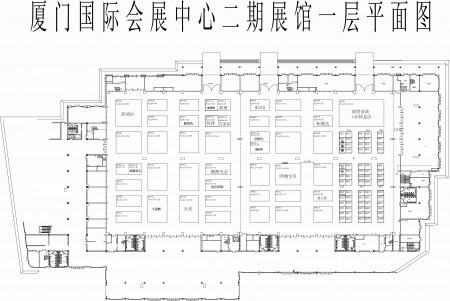 2017中国·厦门孕婴童产业及妇婴童生活用纸博览会
