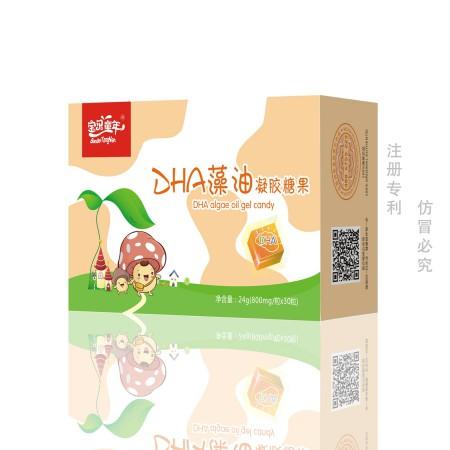 DHA藻油凝胶糖果 【 欧莱氏®】