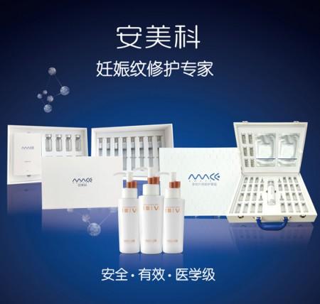 安美科产后怀胎纹修复乳霜产前防备产物加盟招代理商