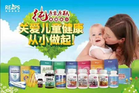 纯美国原装进口母婴保健营养品