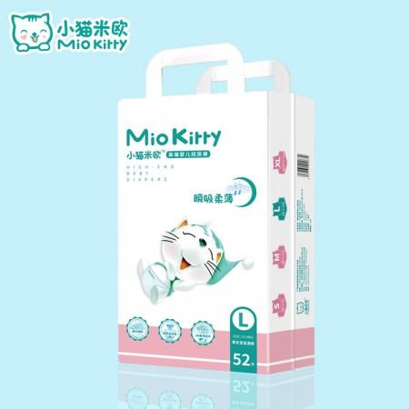 小猫米欧高端婴儿纸尿裤S M L XL全国火力招商中