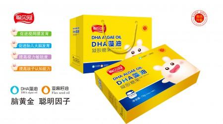 DHA大礼盒