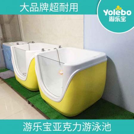 山東泳池設備廠家游樂寶供應各類型兒童游泳池誠招加盟經銷商