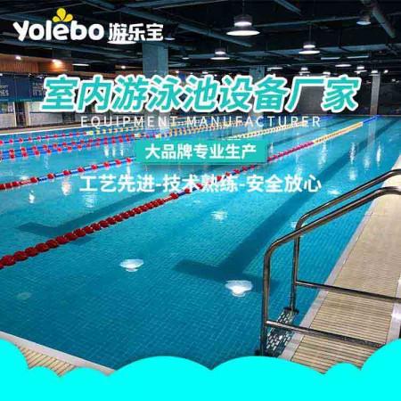 安徽金色太阳儿童泳池厂家供拼装钢结构游泳池成人泳池