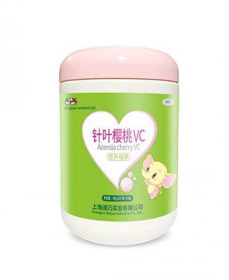 上海迪巧针叶樱桃VC压片糖果 增强宝宝身体免疫力