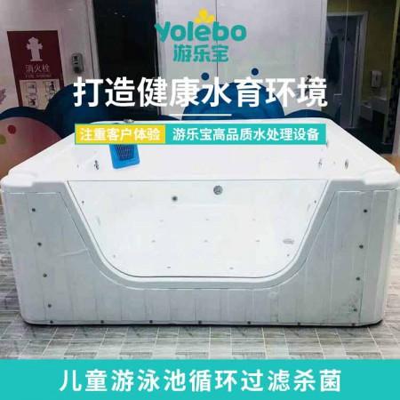 安徽拼接无边际钢板池定制水上游乐设备成人家用恒温游泳池