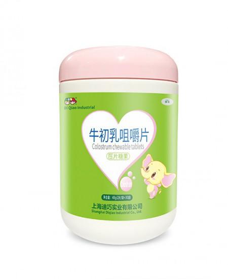 为什么需要给宝宝补充牛初乳 上海迪巧牛初乳咀嚼片压片糖果增强