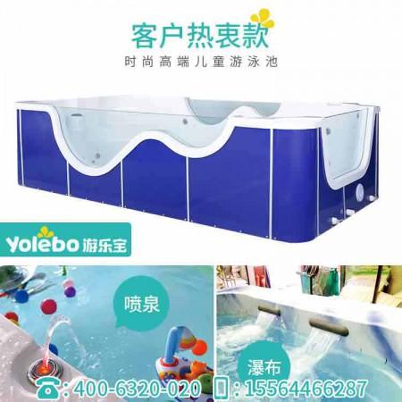 游乐宝供应全套儿童游泳池设备游泳馆泳池耗材直销