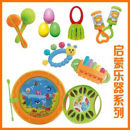 赞宝贝婴幼玩具面向全国母婴、商超、礼品、OEM渠道招商