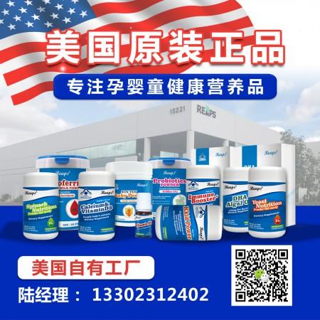 韩国进口婴童口溶片益生菌OEM贴牌代加工